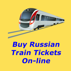Buy Train Tickets to Russia On-line, and Save Up to 10% on Your Booking!