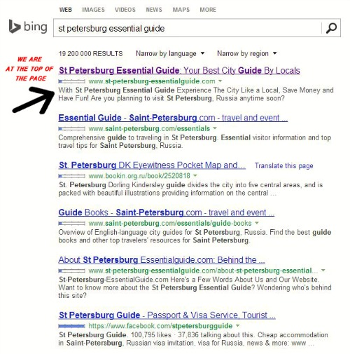 A Search on Bing!
