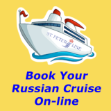 Book Your Cruise to Russia with St Peter Line, and Travel Visa Free!