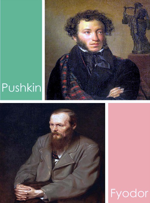 Literature Museums in Saint Petersburg Russia