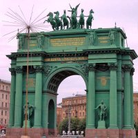 The Moscow Triumphal Arch.