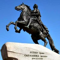 The famous Bronze Horseman monument (Devoted to Tsar Peter the Great).