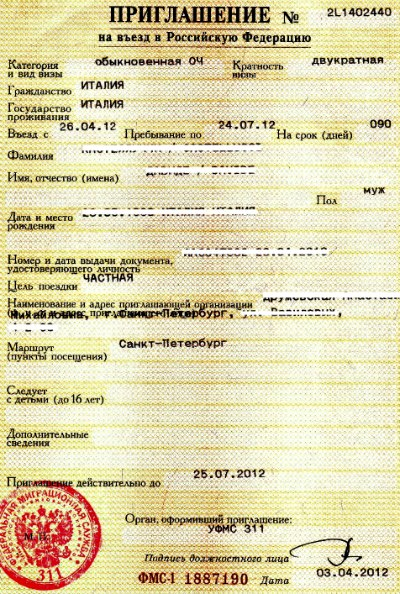 letter of invitation russian visa russian visas and what is needed to enter russia 20532 | 220xNxrussian private visa.jpg.pagespeed.ic.ZBxidBHJtA