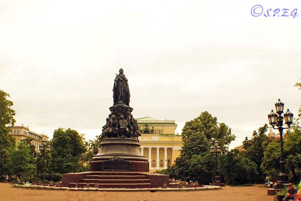 The Catherine Garden in St. Petersburg Russia.