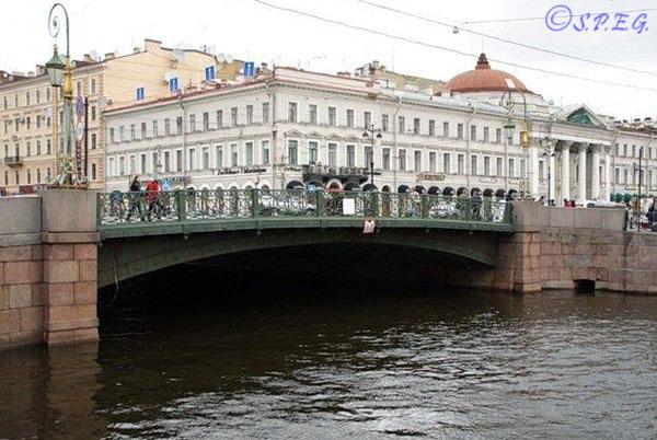 The Green Bridge in St. Petersburg Russia.