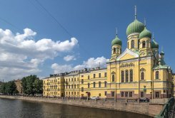 The Church of St. Isidore in St. Petersburg Russia - Photo by Florstein.