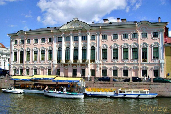 The Stroganov Palace in St. Petersburg Russia.