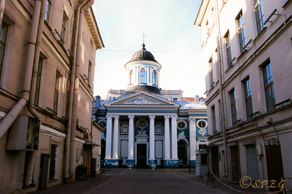 The Armenian Church in St. Petersburg Russia.