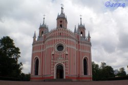 The Chesme Church in St. Petersburg Russia.