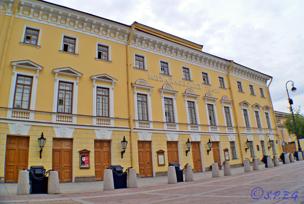 The Mikhailovsky Theatre