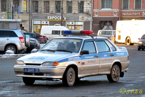 Russian Police