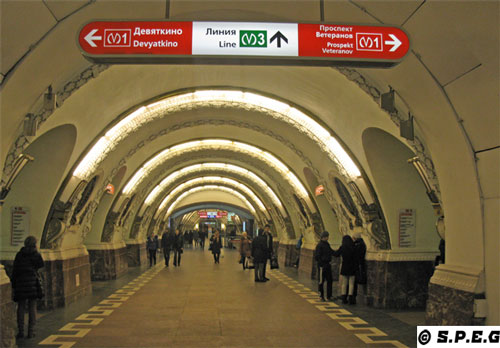 A look inside the Saint Petersburg Metro.