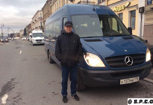St Petersburg Car Rental