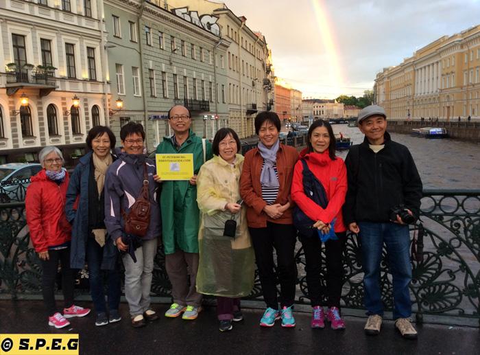 St Petersburg in photos