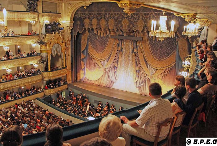 The Old Mariinsky Theatre
