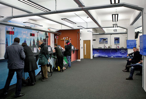 Russian Visa Center in London, UK