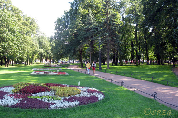 The Alexander Garden in St. Petersburg Russia.