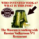 Vodka Room Restaurant