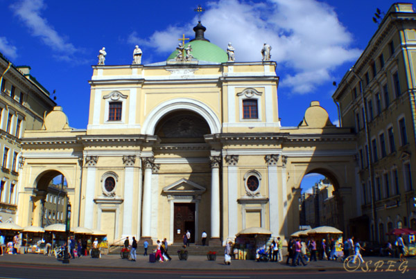 A photo of the Catholic Church of St Catherine of Alexandria in St Petersburg Russia.