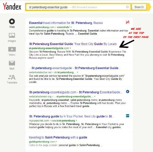 Search on Yandex!