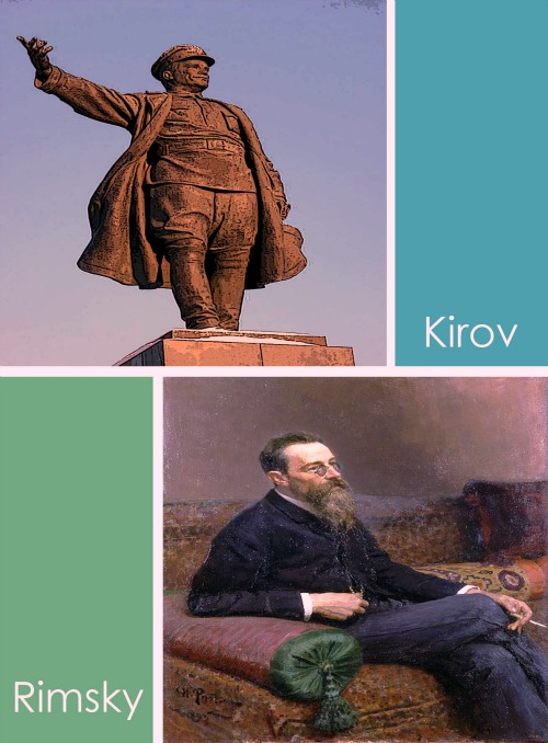 A photo of the statue of the communist leader Sergey Kirov and a portrait of the famous Russian composer Rimsky-Korskov housed in one of the memorial museums in St Petersburg Russia.