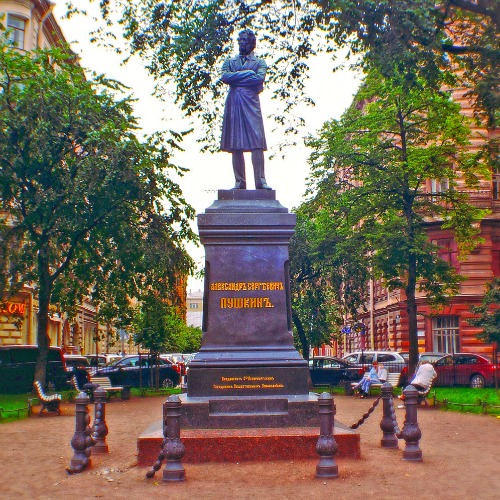 Another monument to Alexander Pushkin (Poet).