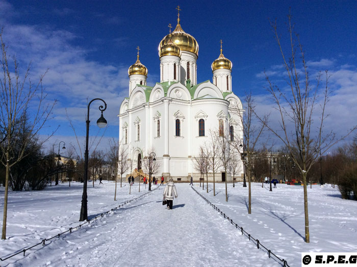 Russian Orthodox Church in the town of Pavlovsk during Winter.
