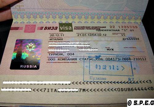 Russian Tourist Visa Sample
