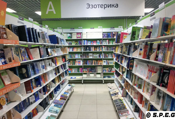 St Petersburg Bookstores