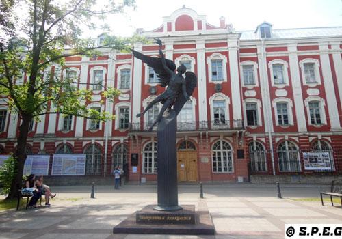 St Petersburg Education, Russia