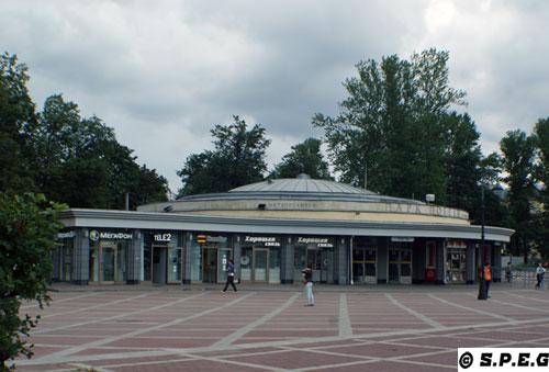 Saint Petersburg Metro Outside