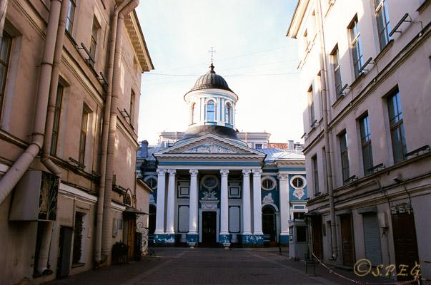 The Armenian Church in St. Petersburg Russia.