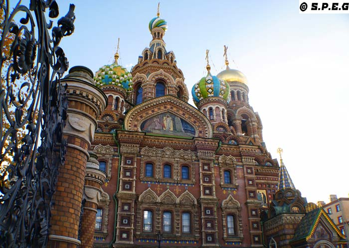 A photo of the famous Savior on the Spilled Blood Church in St Petersburg Russia.