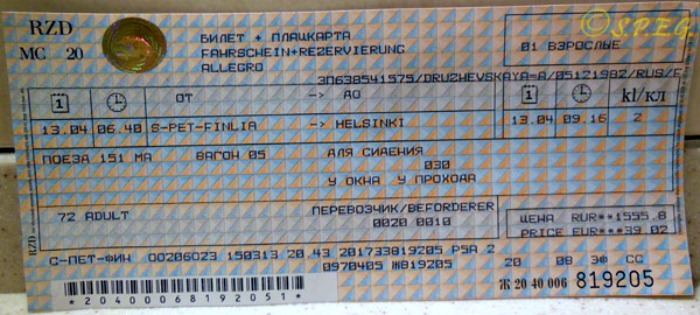 Allegro train ticket for St Petersburg - Helsinki