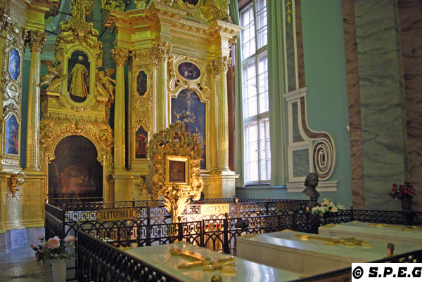 Inside Peter and Paul Cathedral