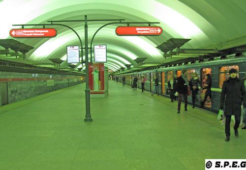 St Petersburg Public Transportation