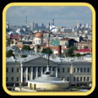 Click here to learn about the city of St Petersburg, Russia.
